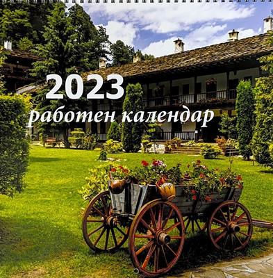 Работен календар 2019 - Библейска лига [Календар]
