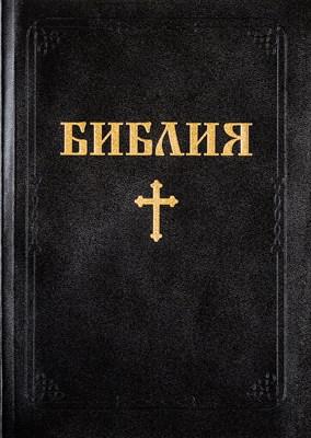 Библия (NBBL) - меки корици с препратки