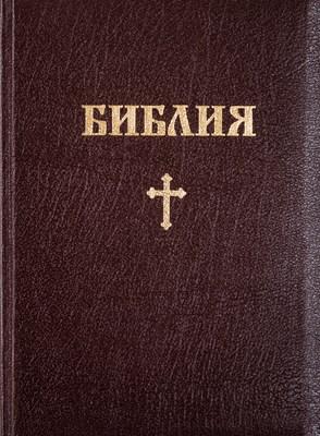 Библия (NBBL) с цип и препратки