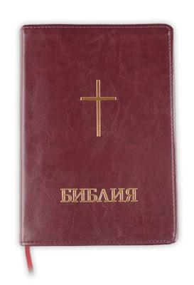 Библия (ББД) - луксозно издание