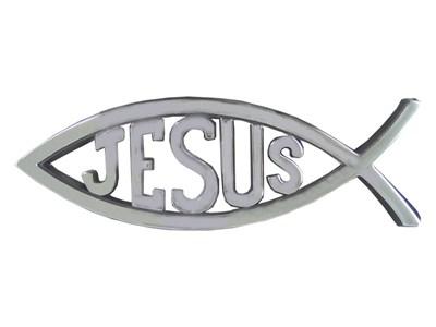"""Рибка за кола """"Jesus"""" - сребърна - голяма"""