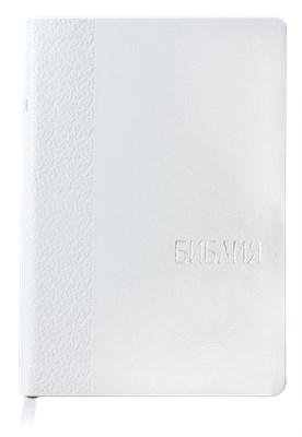 Библия - луксозно издание в бяло