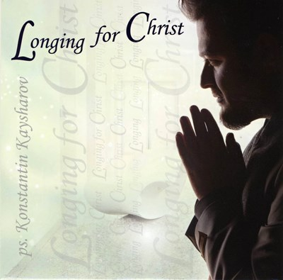 Longing for Christ [CD]