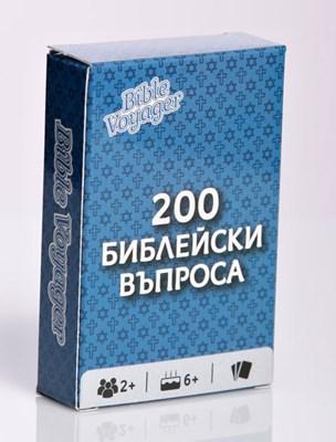 Карти за игра: 200 библейски въпроса (Bible Voyager)
