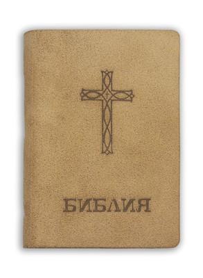 Библия (ББД) - рустик корици