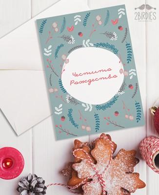 """Картичка """"Честито Рождество"""" [Подаръци/Сувенири]"""