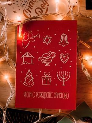 """Картичка """"Историята на Рождество"""" [Подаръци/Сувенири]"""