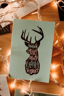 """Картичка """"Рождествен Елен"""" [Подаръци/Сувенири]"""