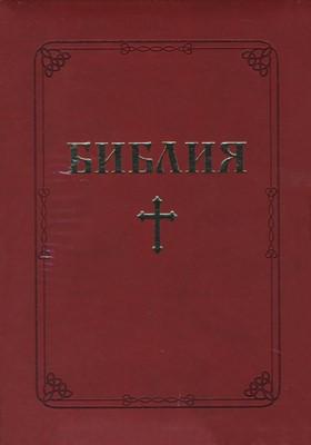 Библия с цип - червено