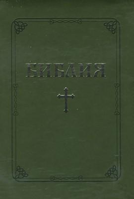 Библия с цип - зелено