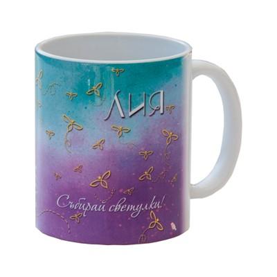 """Чаша """"Събирай светулки"""" [Подаръци/Сувенири]"""