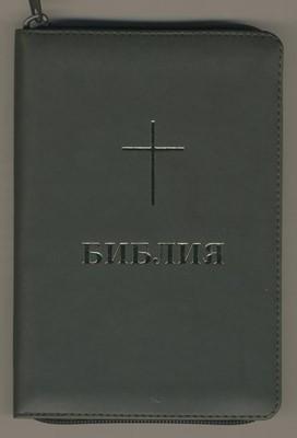 Библия с цип - луксозно, джобно издание в тъмно зелено
