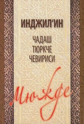 Мюжде (Нов Завет на турски)