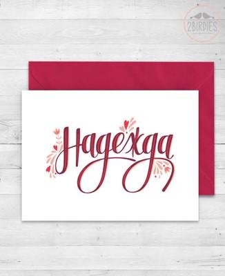 """Картичка """"Надежда"""" [Подаръци/Сувенири]"""