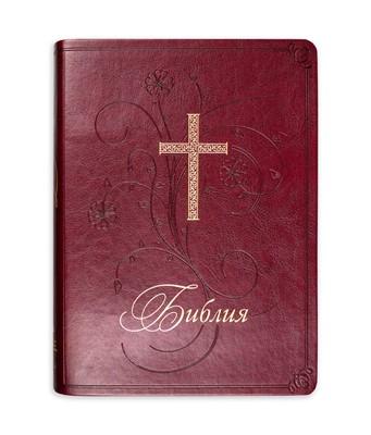 Библия - луксозно издание в кутия