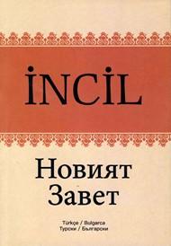 Incil - паралелен турско-български Нов Завет