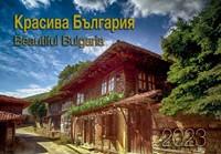 Календар 2019 - Красива България