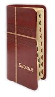 Библия (ББД) - луксозно издание с индекси (издание в червено)