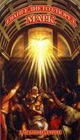 Евангелието според Марк - учебно издание