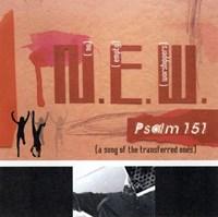 Psalm 151