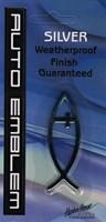 Рибка за кола - Сребрист цвят с кръстче - малка