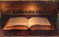 365 Библейски стиха