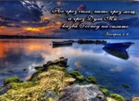 Магнит - Захария 4:6