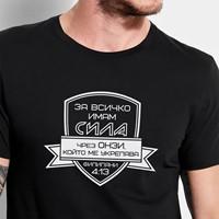 Тениска - Филипяни 4:13 (размер L)