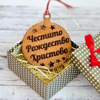 Дървена играчка за елха с гравиран текст - Честито Рождество Христово [Подаръци/Сувенири]
