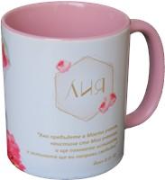 Чаша с цветя - Йоан 8:31-32 [Подаръци/Сувенири]