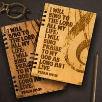 Тефтер с дървени корици - Psalm 104:33