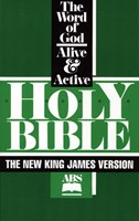 Holy Bible - New King James Version (меки корици)