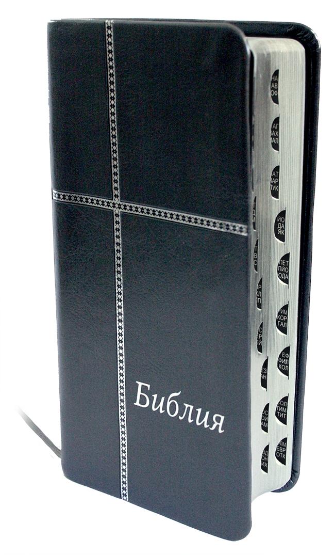 Библия (ББД) - луксозно издание с индекси (издание в сиво)