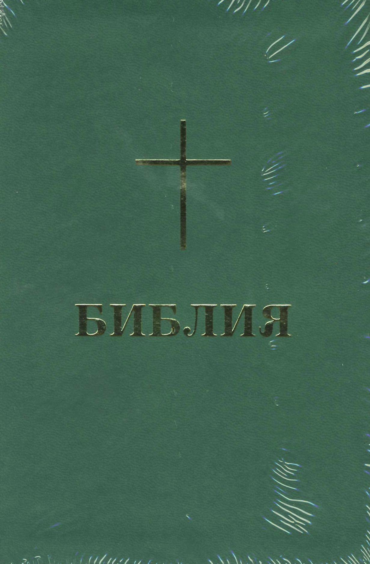 Библия (BBL) - луксозно издание в зелено