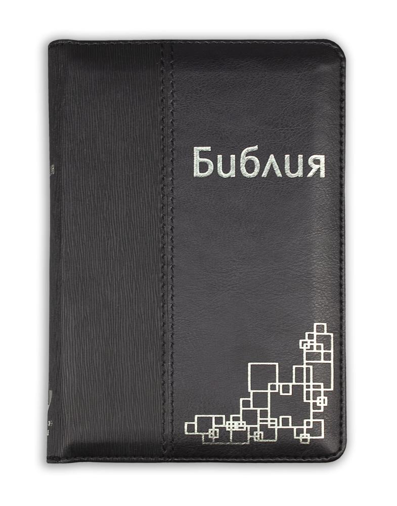 Библия с цип и индекси - сиво (ББД)
