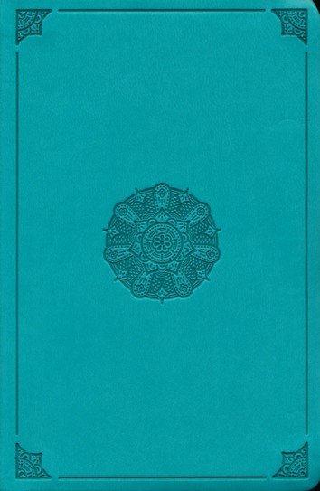 ESV Value Compact Bible (TruTone Imitation Leather, Turquoise with Emblem Design)