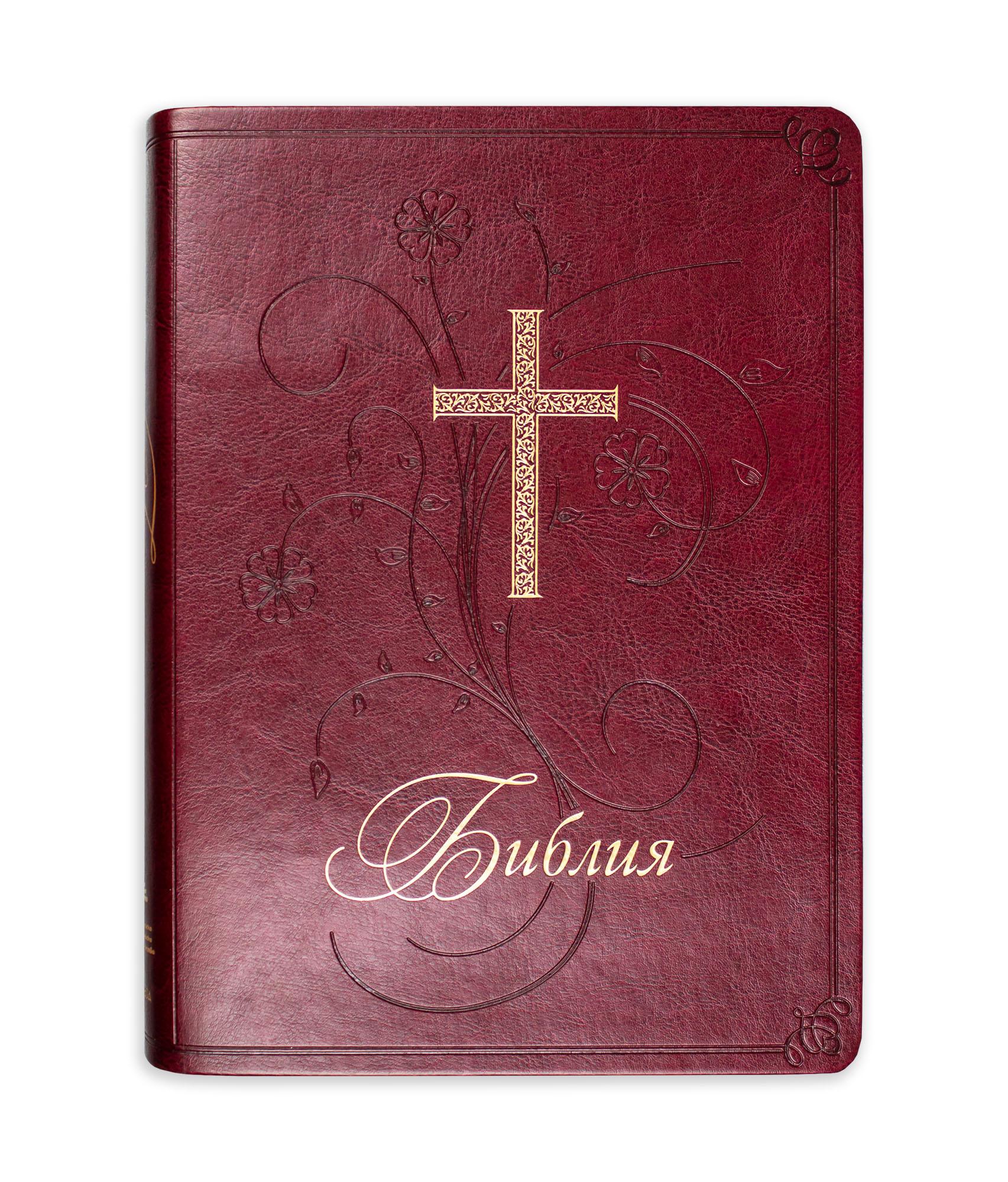 Библия (Нов превод от оригиниалните езици ББД) - луксозно издание в кутия