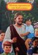 Моите приятели от Библията - том 5